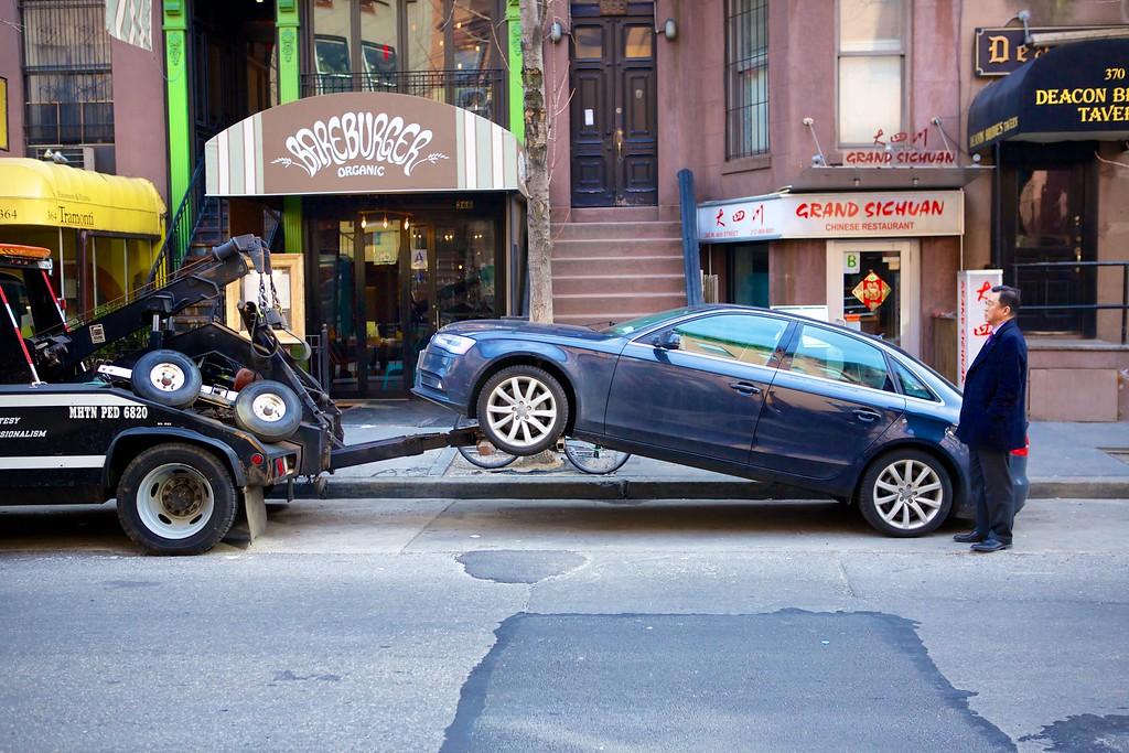 Being Towed